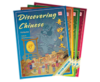 Discovering Chinese