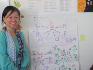 Better-Chinese-immersion-schools-in-the-US-1