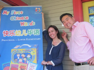 Better-Chinese-immersion-schools-in-the-US-3