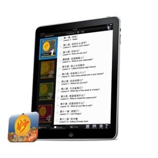 DC-Pro-iPad