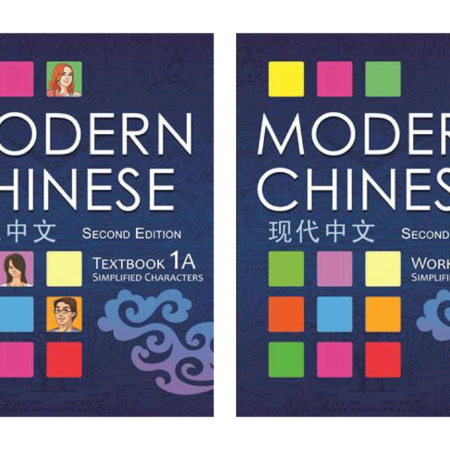 Modern Chinese Textbook 1a and Workbook 1a second edition BK800 and BK801